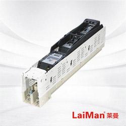 LMHR-250L 联体条形熔断器开关