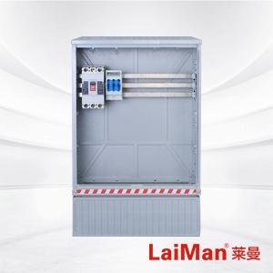 母线系统分支箱 塑壳+熔断器开关